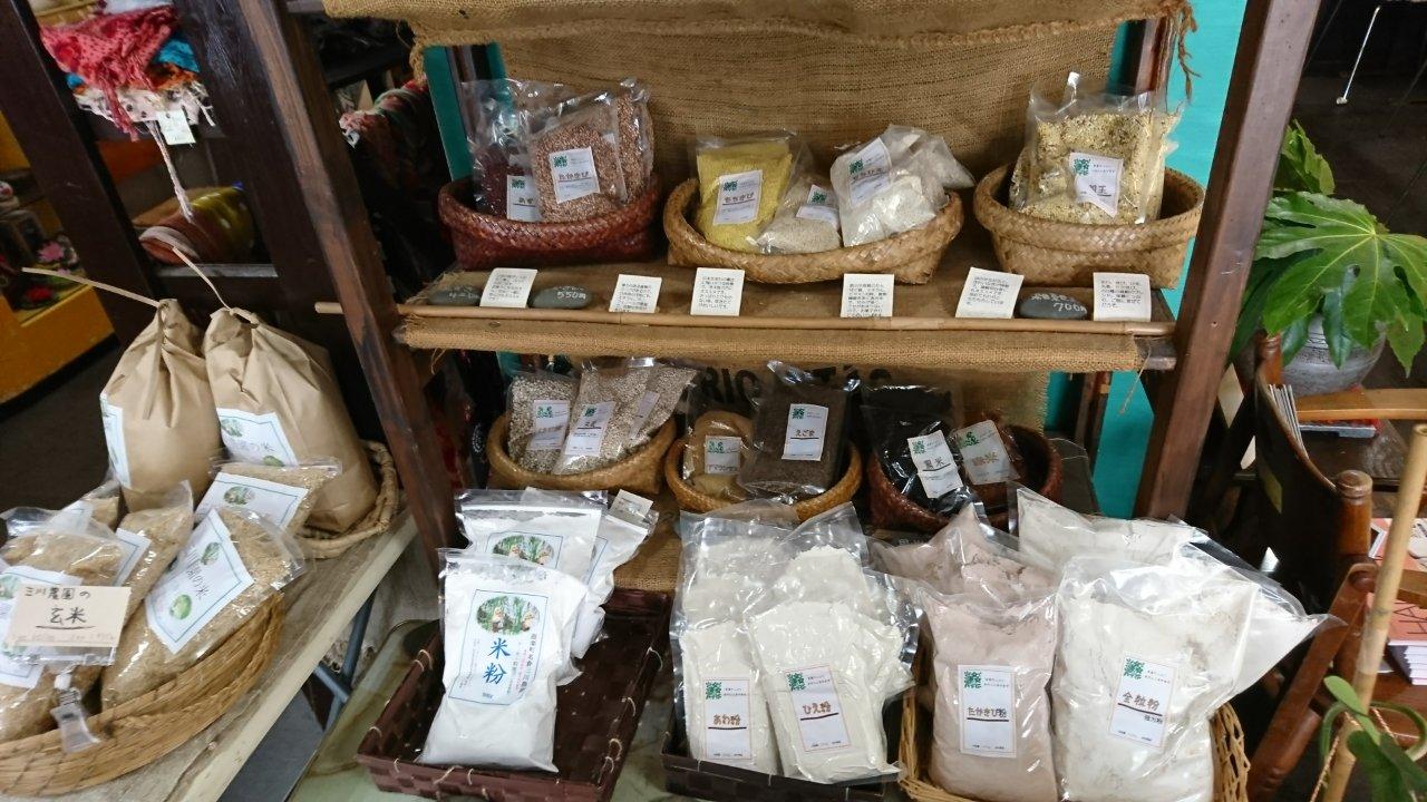 茶ー民カフェのもちきびなど販売