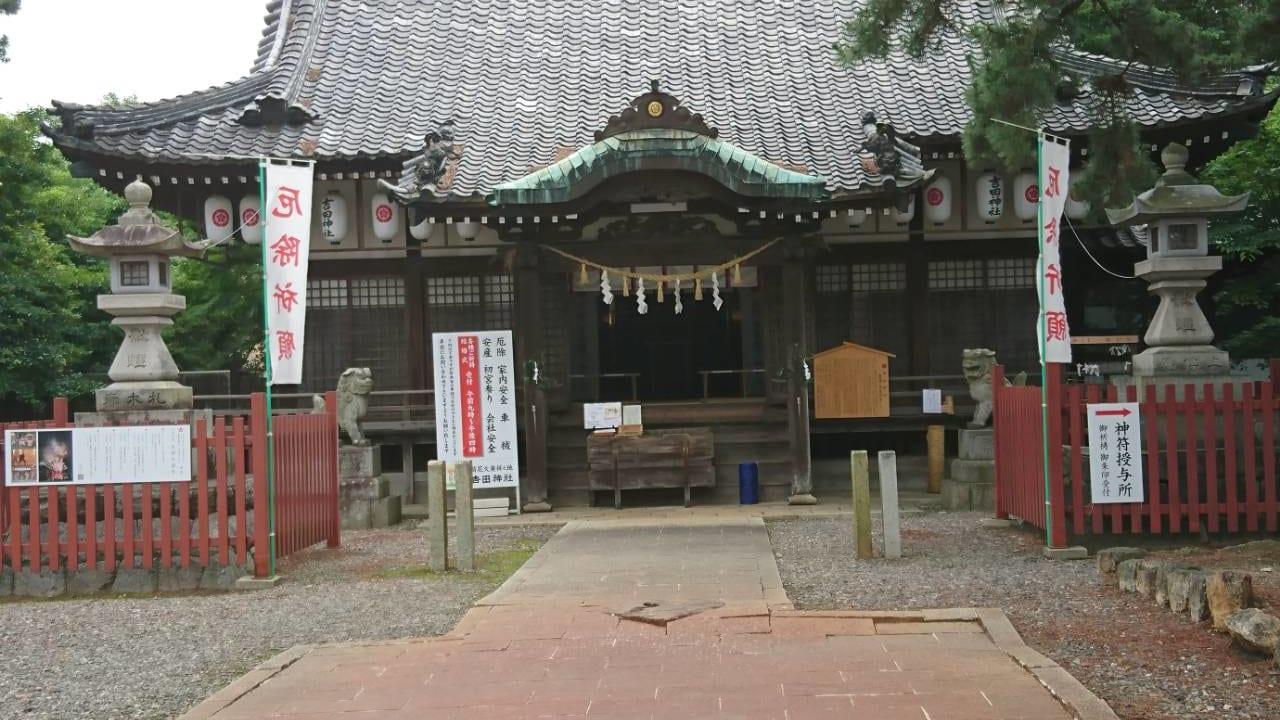 吉田神社の目の前からの写真