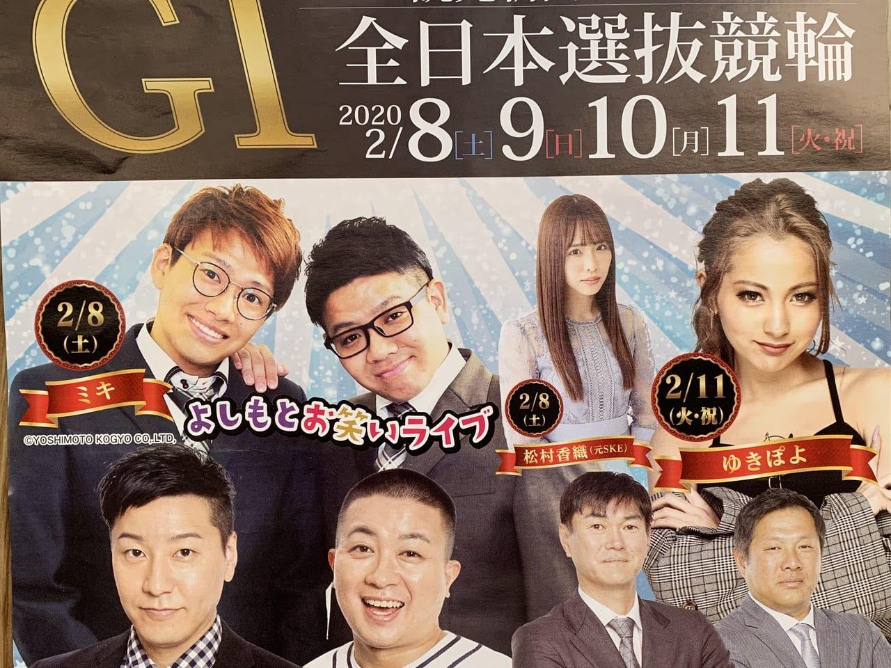 けい りん jp トップページ|KEIRIN.JP