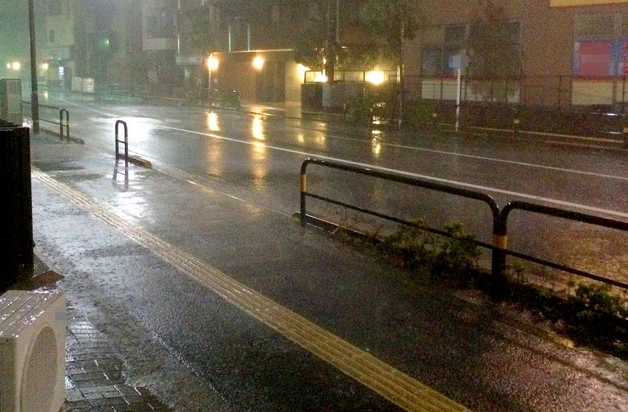天気 和歌山 10 日間 市